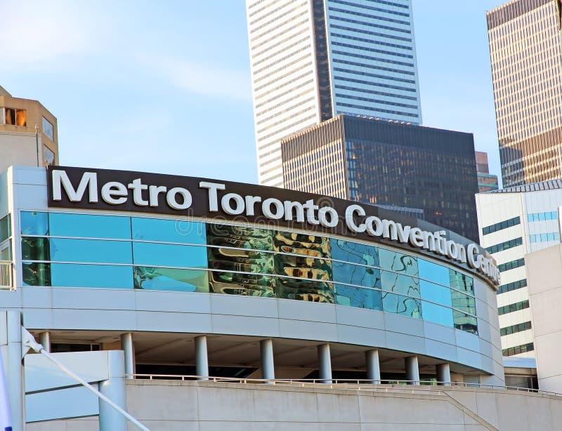 Centre de convention de Toronto de métro image libre de droits