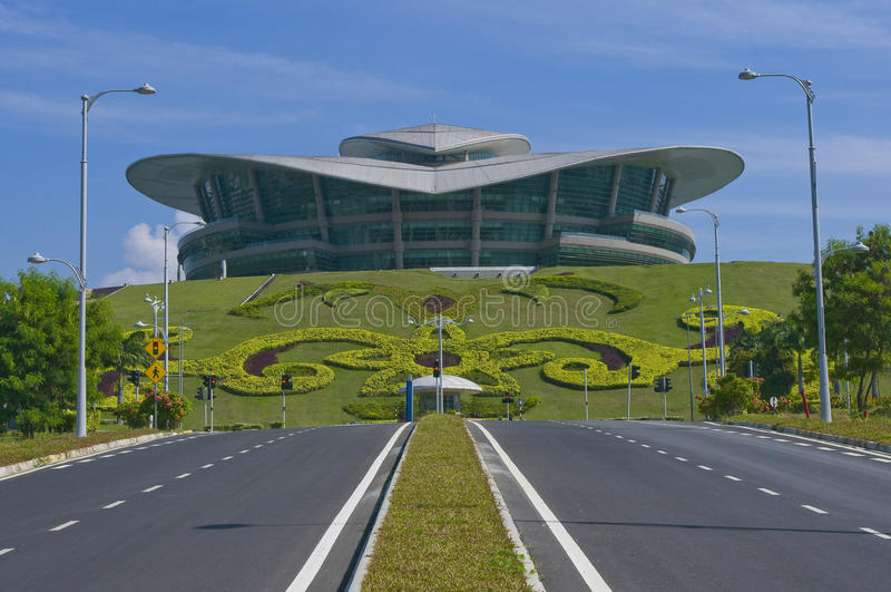 Centre de convention international de Putrajaya images stock