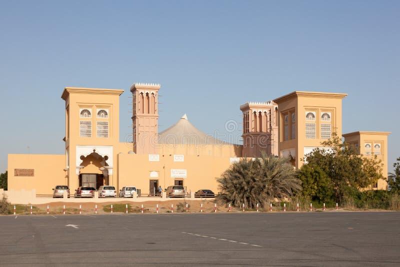 Centre de fauconnerie de Dubaï image stock
