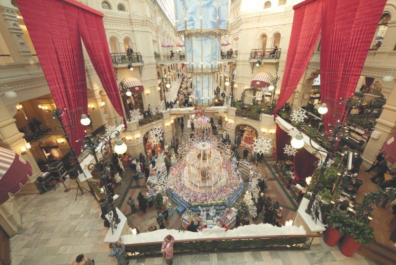 Centre de GOMME - Moscou image stock