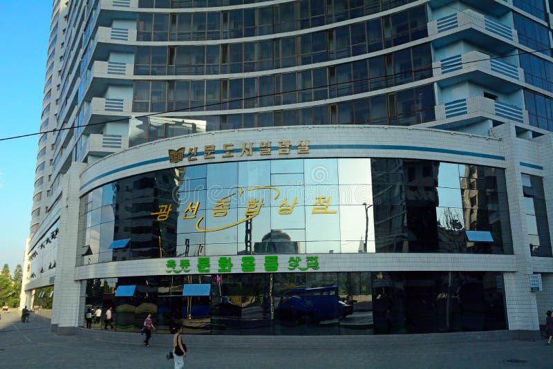 Centre de la ville, Pyong Yang, Nord-Corée photos libres de droits