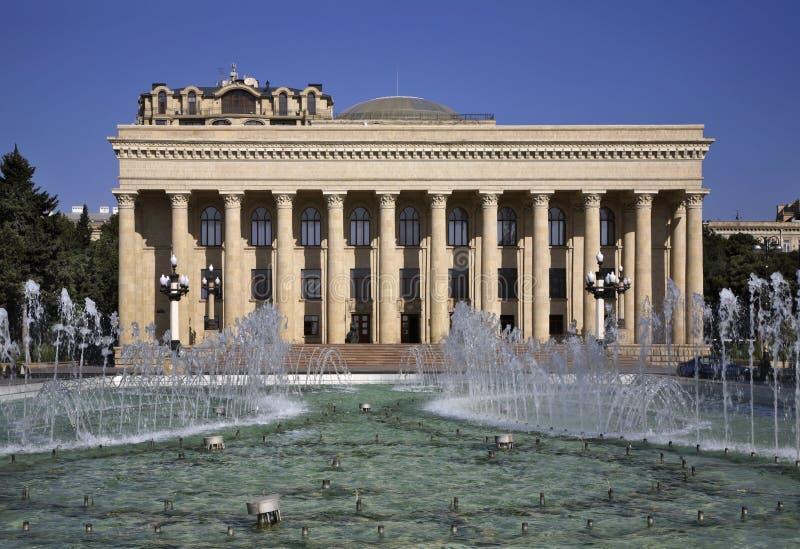 Centre de musée à Bakou l'azerbaïdjan photo stock