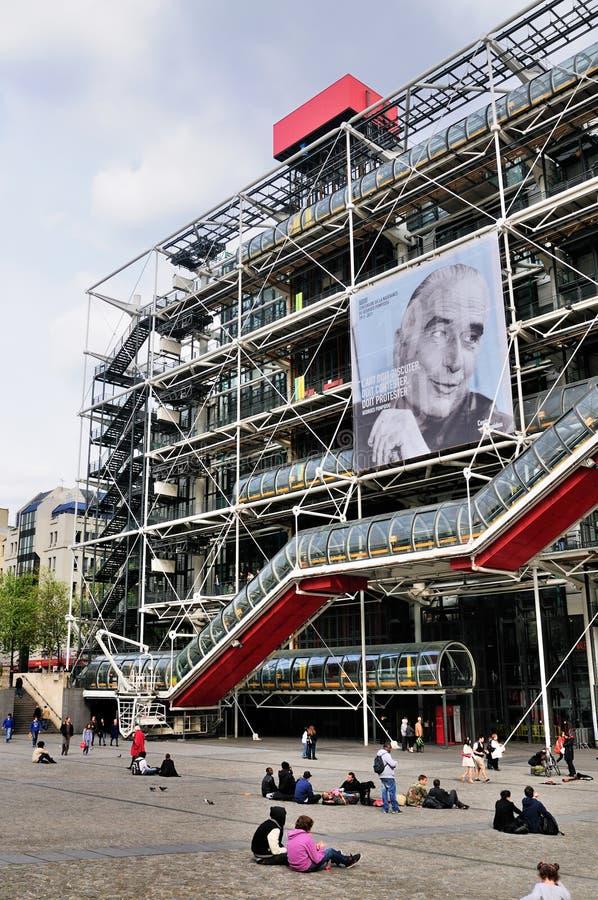 Centre de Pompidou, París foto de archivo