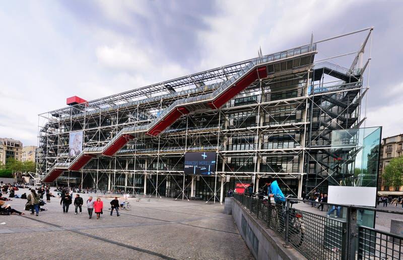 Centre de Pompidou, París imagen de archivo libre de regalías