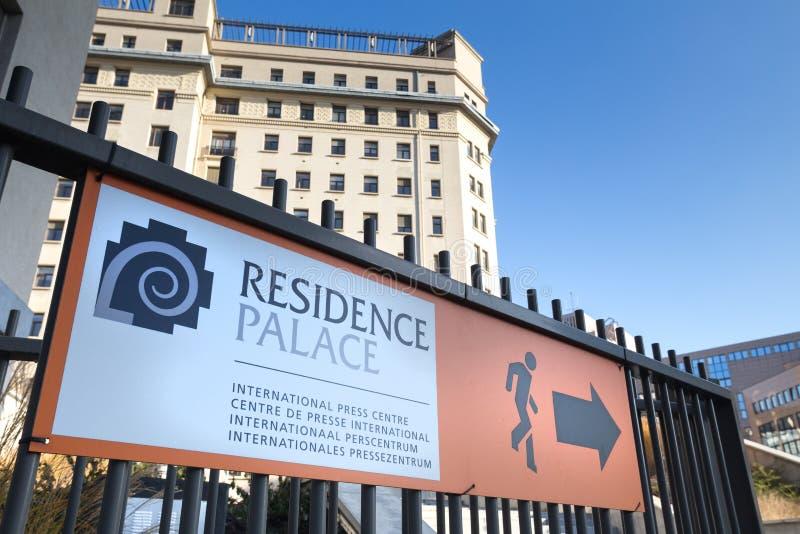 Centre de presse de palais de résidence d'Union européenne de Bruxelles Belgique images stock