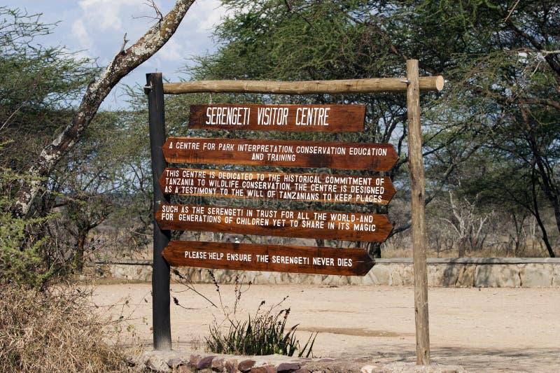 Centre de visiteur de Serengeti image stock