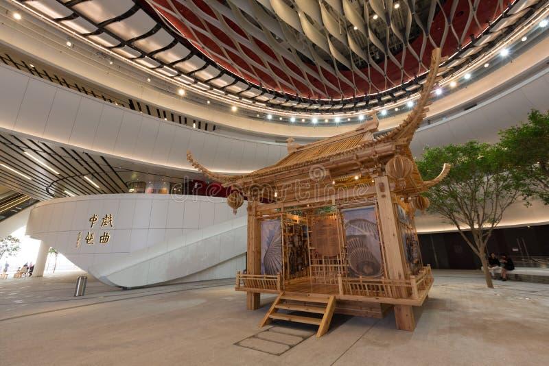 Centre de Xiqu dans Kowloon, Hong Kong photos stock