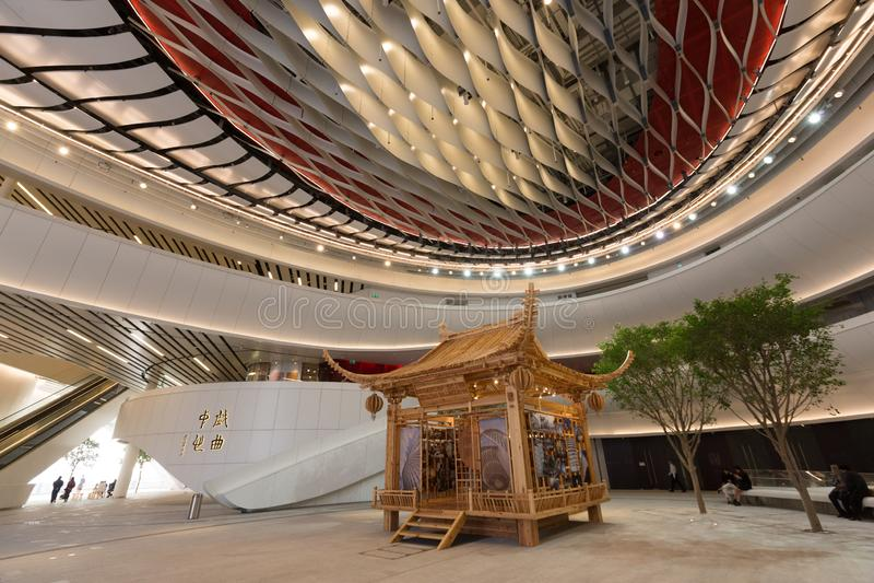 Centre de Xiqu dans Kowloon, Hong Kong photographie stock libre de droits