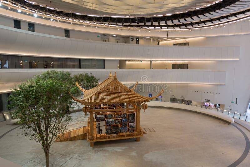 Centre de Xiqu dans Kowloon, Hong Kong image stock