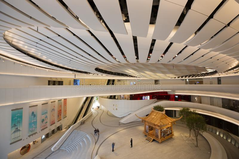 Centre de Xiqu dans Kowloon, Hong Kong images libres de droits