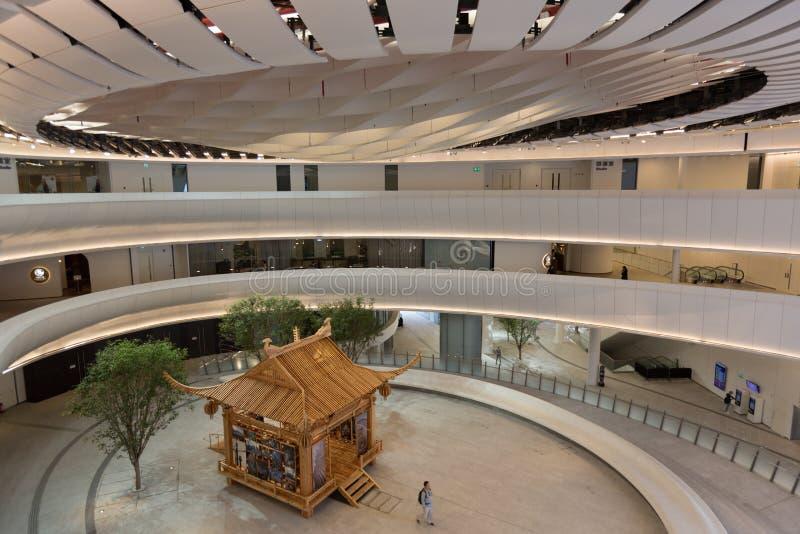 Centre de Xiqu dans Kowloon, Hong Kong photos libres de droits