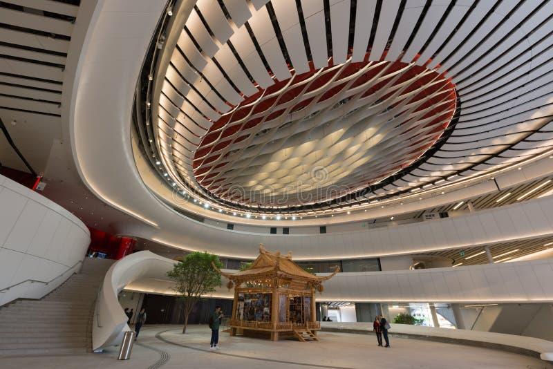 Centre de Xiqu dans Kowloon, Hong Kong images stock