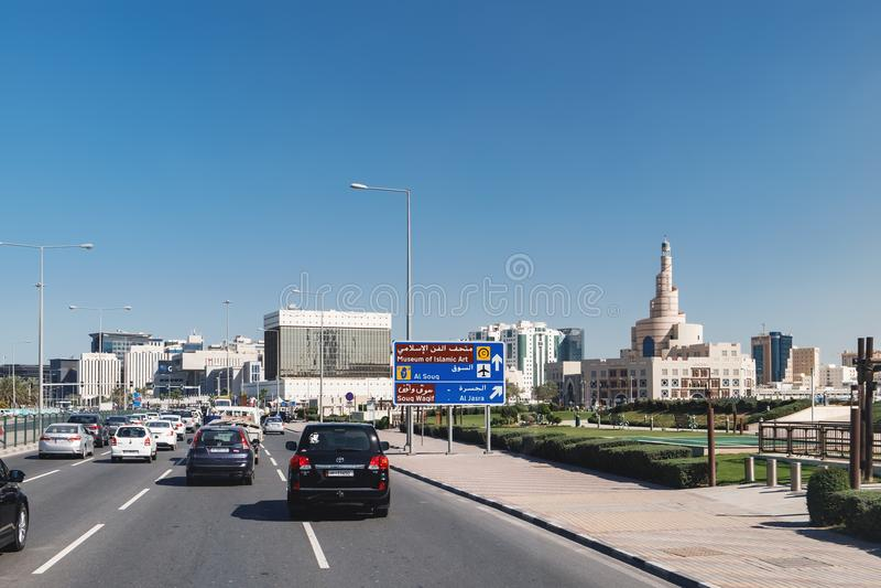 Centre islamique du Qatar dans Doha, Qatar images libres de droits