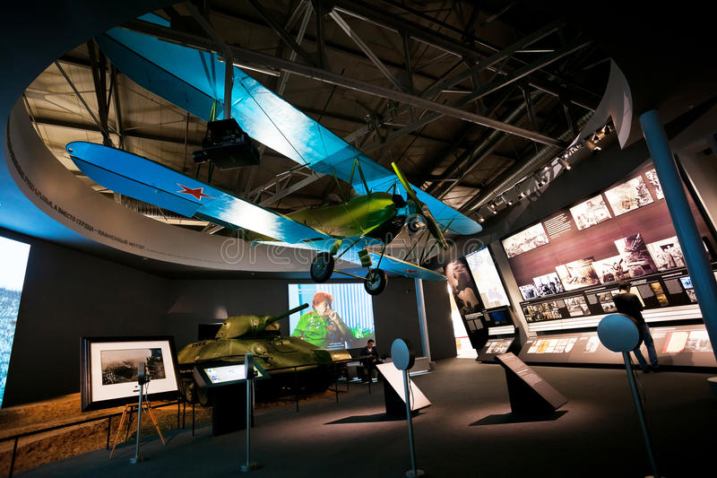 Centre juif de musée et de tolérance à Moscou images stock