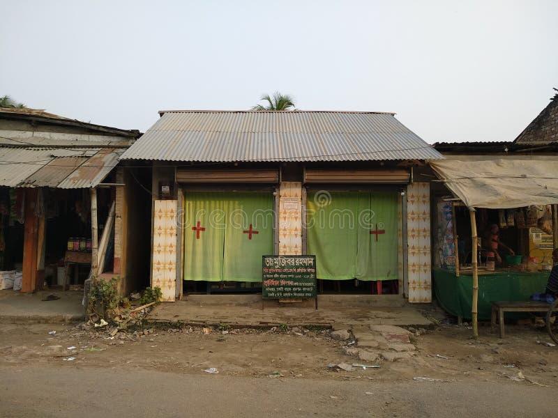 Centre médico-social homéopathique photographie stock