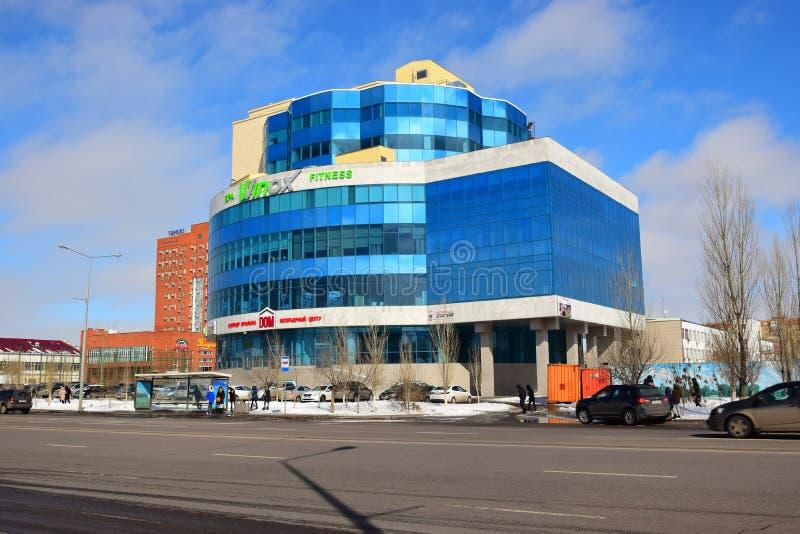 Centre moderne d'affaires à Astana/Kazakhstan photographie stock libre de droits