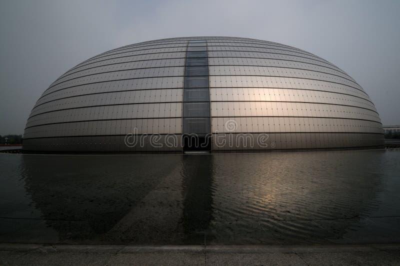 Centre national pour les arts du spectacle photographie stock