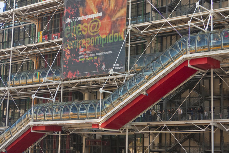 centre Paris Pompidou fotografia stock