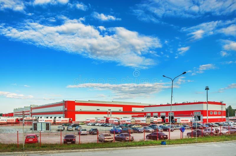 Centre régional du détaillant russe photos stock