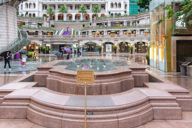 Centro comercial 1881 de la herencia en Tsim Sha Tsui, Kowloon, Hong Kong imagen de archivo libre de regalías