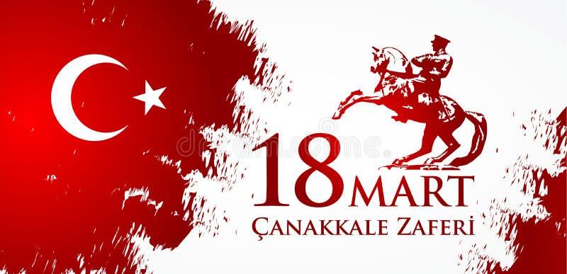 Centro comercial del zaferi 18 de Canakkale Traducción: Festividad nacional turca del día del 18 de marzo de 1915 la victoria de  ilustración del vector