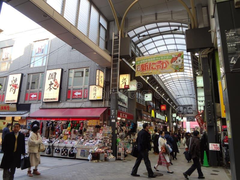 Centro comercial en Asakusa, Tokio foto de archivo libre de regalías