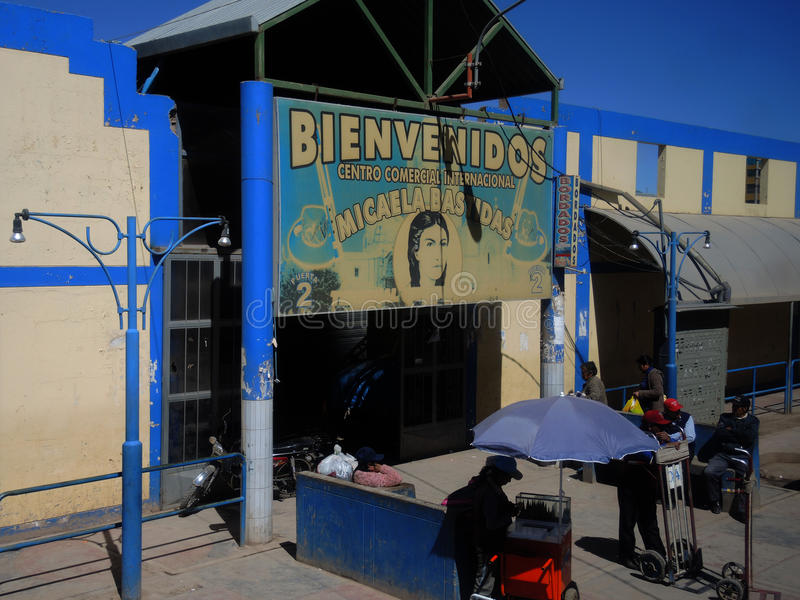 Centro comercial tradicional, Perú foto de archivo