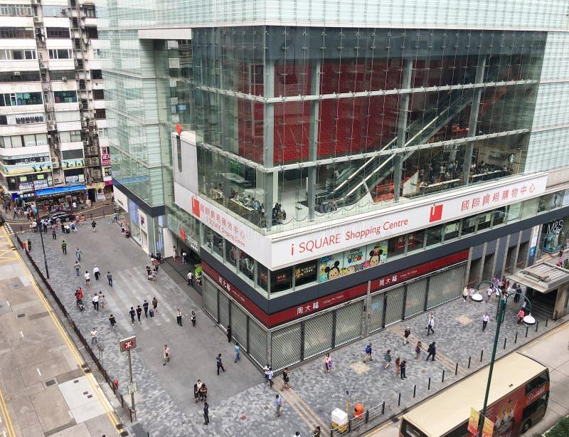 Centro commerciale di ISquare in Hong Kong fotografia stock libera da diritti