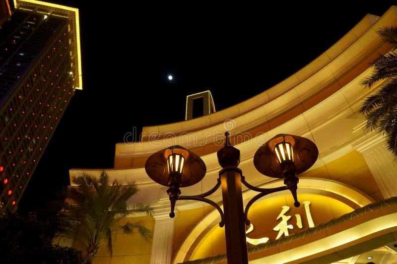 Centro commerciale di Macao fotografia stock