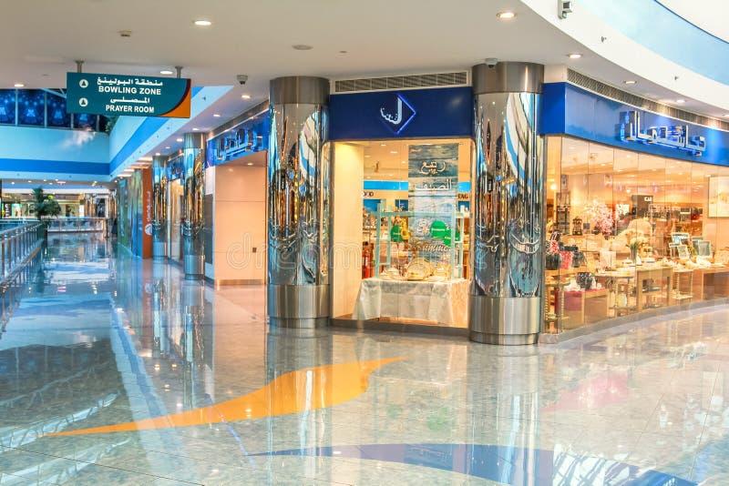 Centro commerciale di Marina Mall fotografia stock