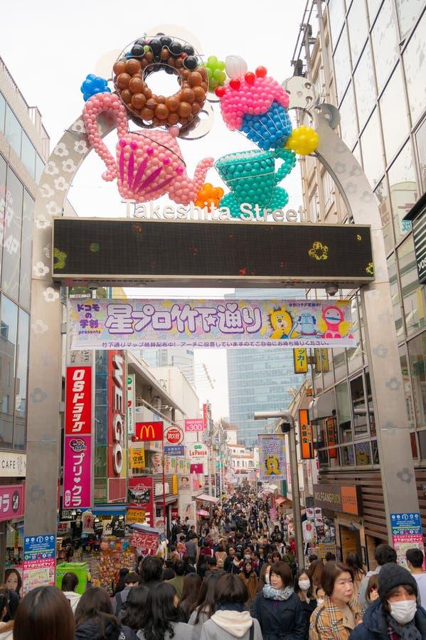 Centro commerciale di modo della via Tokyo, del Giappone di Harajuku Takeshita, spettacolo, caffè della barra e ristorante famosi fotografia stock