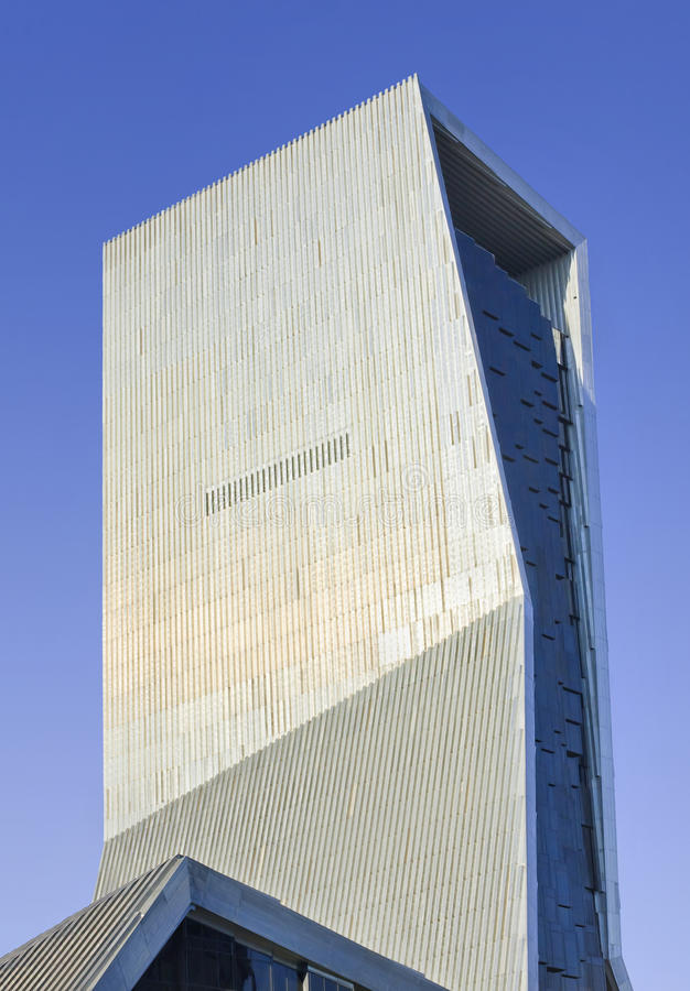 Centro cultural do CCTV, Pequim, China imagens de stock