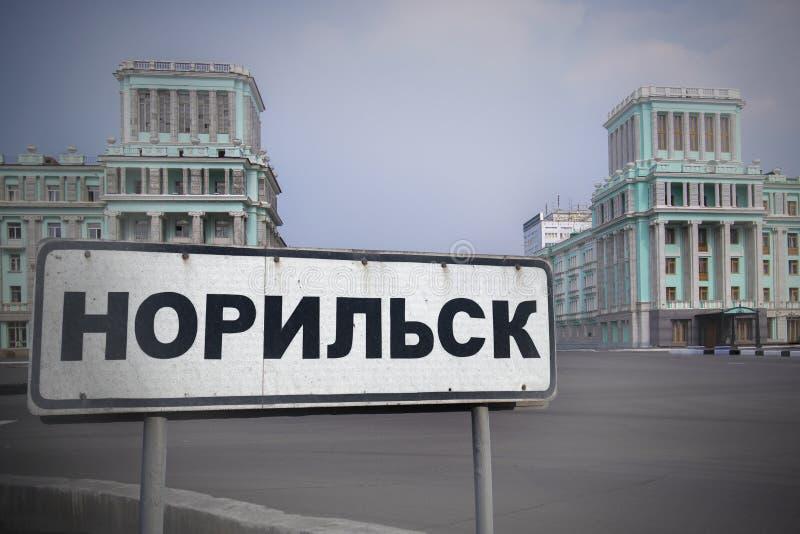Centro culturale della città di Noril'sk Testo russo Noril'sk immagini stock libere da diritti
