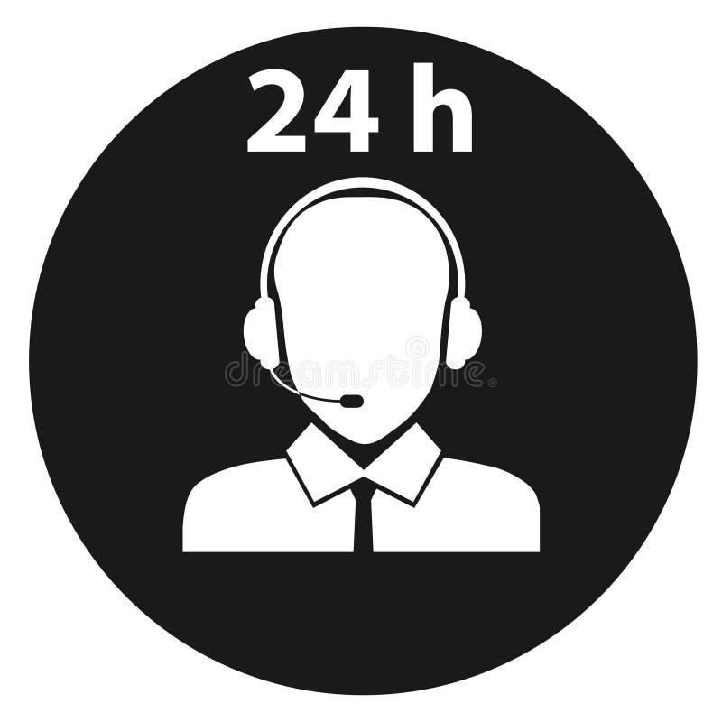 Centro de atención telefónica, icono del servicio del centro de atención telefónica, servicio de atención al cliente libre illustration