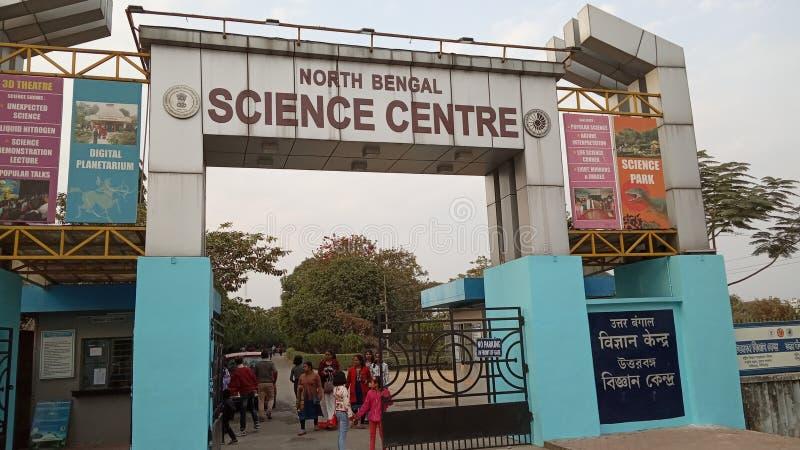 Centro de ciência, Siliguri, bengal do norte, índia fotos de stock royalty free
