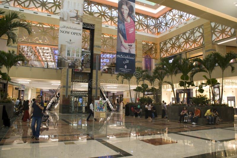 Centro de cidade de Mirdif fotos de stock
