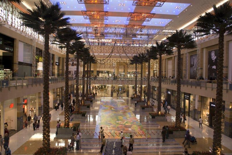 Centro de cidade de Mirdif imagem de stock