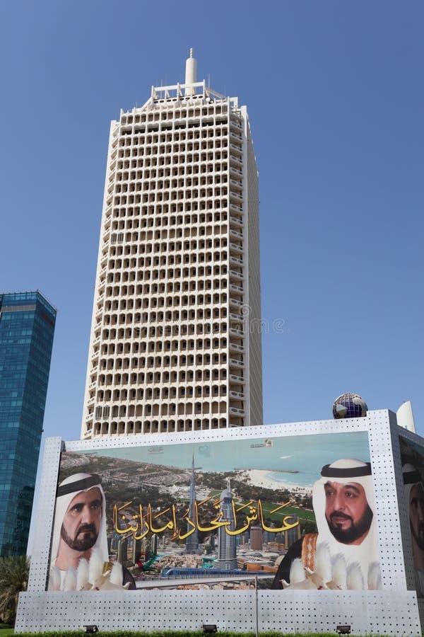 Centro de comercio mundial de Dubai imágenes de archivo libres de regalías