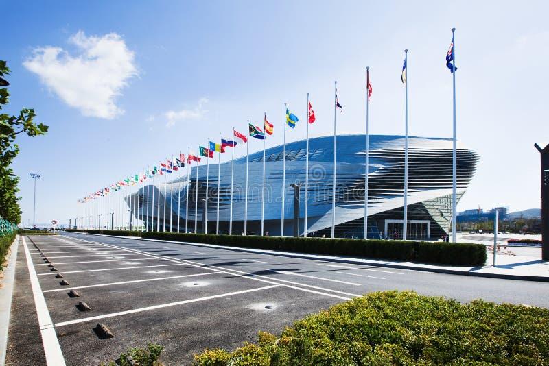 Centro de conferência internacional de Dalian imagem de stock royalty free