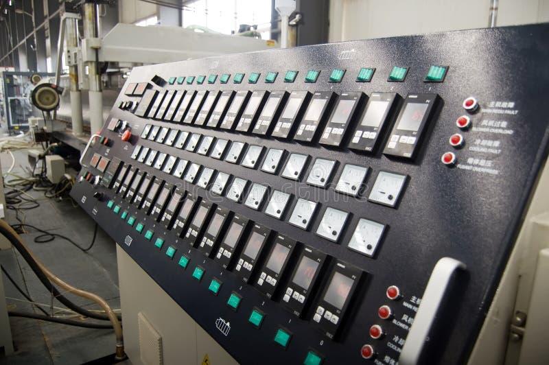 Centro de distribución de la corriente eléctrica imágenes de archivo libres de regalías