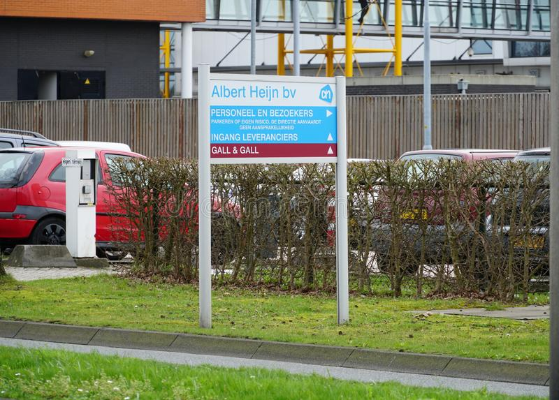 Centro de distribuição de Albert Heijn nos Países Baixos fotos de stock royalty free