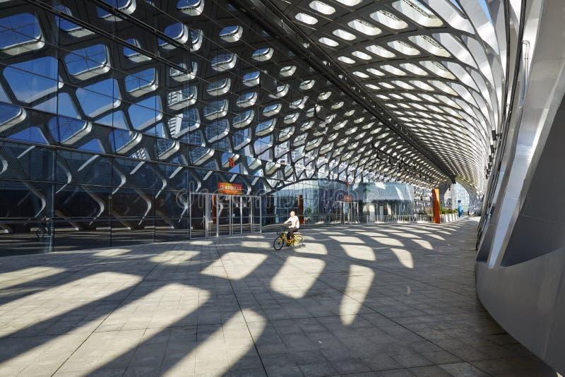 Centro de esporte da baía de Shenzhen fotos de stock royalty free