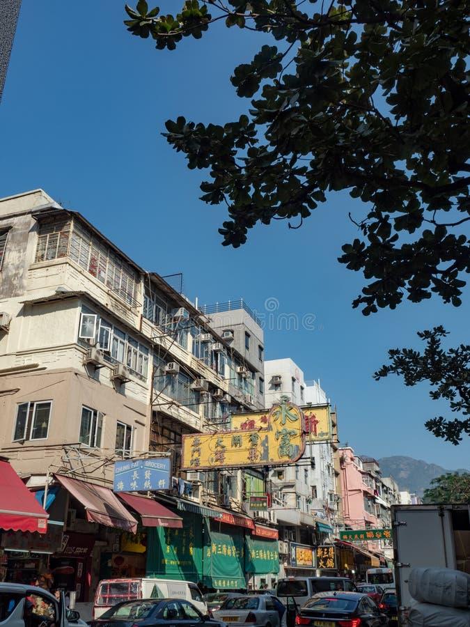 Centro de la ciudad chino en Kowloon fotos de archivo