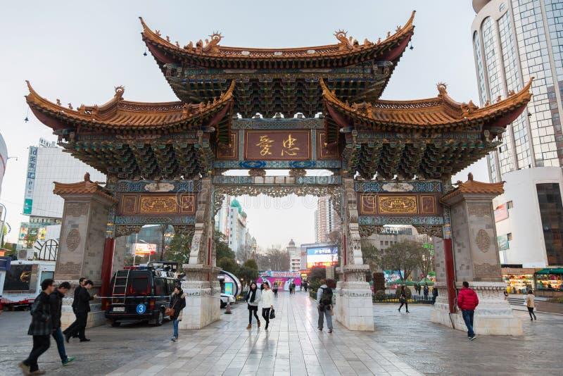 Centro de la ciudad iluminado de los arcos en Kunming, China imagen de archivo libre de regalías