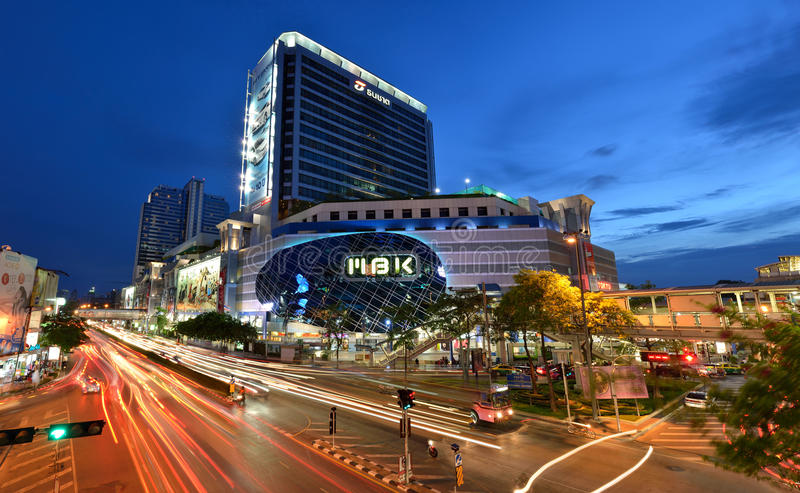 Centro de MBK, Banguecoque foto de stock