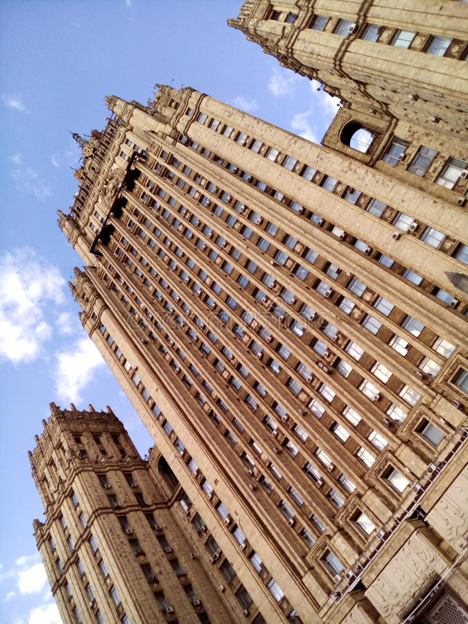Centro de Moscú fotografía de archivo