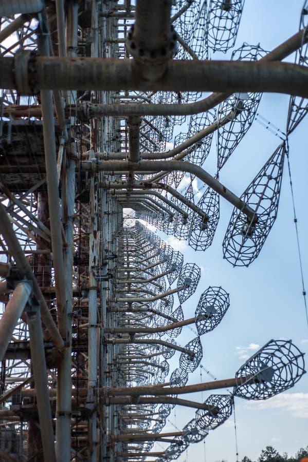 Centro de rádio da telecomunicação em Pripyat, Chernobyl foto de stock