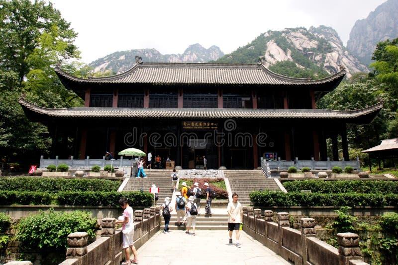 Centro de recepção Ciguang do turista de China Huangshan G fotos de stock royalty free