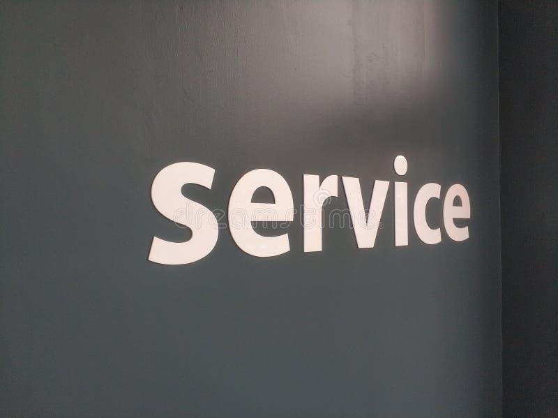 Centro de serviço imagens de stock
