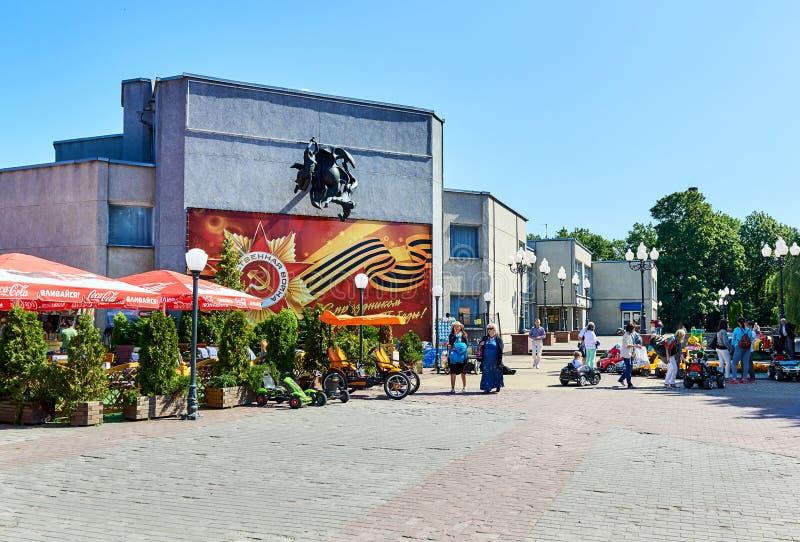 Centro de una ciudad de vacaciones de Svetlogorsk fotografía de archivo libre de regalías